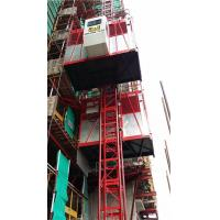 Buy cheap SC200 double cages construction hoist rental for construction elevator product