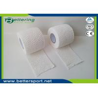 Buy cheap 5cm Light Weight Cotton Elastic adhesive bandage sports medical stretch tape light EAB sports strapping tape product
