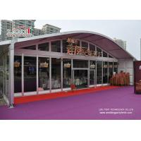 Buy cheap Arc Roof Outdoor Event Tents Glass Wall Aluminum Frame 100x200 Feet product
