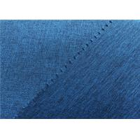 Buy cheap Twill Woven Coated Polyester Fabric , Two Tone Look Jacket Waterproof Breathable Fabric product
