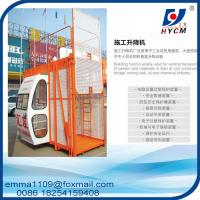 Buy cheap 2000kg Construction Hoist Building a Single Elevator Cage without Cab product