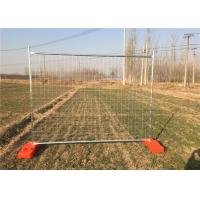 Buy cheap Australia Galvanized Temporary Mesh Fence Size 2400mm W * 2100mm H from wholesalers