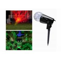 Buy cheap Fire Christmas Motion Light Projector Ac220 - 240v 6w For Festival Decor product