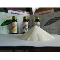 Buy cheap hydrolyzed fish collagen peptide powder food grade1000 dal complete water soluble product