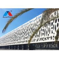 Buy cheap Perforated Aluminium Screens Environmentally Friendly With High Strength product