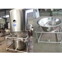 Buy cheap Low Noise Fluidized Bed Equipment , Continuous Fluid Bed Dryer Big Production Capacity product