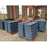 Buy cheap CE Stone Coated Aluminum Roofing Step Tiles Sheet 1340x420mm With 8 Accosseries product