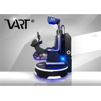 Buy cheap Crazy Bike Vr Sports Fitness Game Virtual Reality Equipment 1.5 * 1.5 * 2.0m product