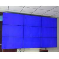 Buy cheap Flexible Scalable Multi Media LED Display 55'' Blue 5.3mm For Surveillance product