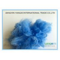 Buy cheap Royal Marin Blue Spinning Fiber 1.5D 38MM Heat Resistant With Excellent Tenacity product