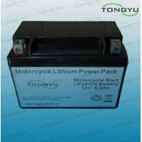 Buy cheap 12 Volt 6900mAh Lithium Ion LiFePO4 Starter Battery 26650 4S3P for BMW Motorcycle product