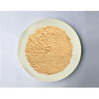 Buy cheap Urea Moulding Compound For Ashtrays , Buttons Knob from wholesalers