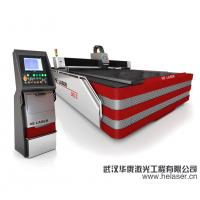 Buy cheap Copper Silver High Power Laser Cutting Machine , Steel Cutting Equipment HECF3015I-700 product