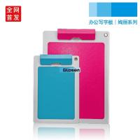 Buy cheap SGS PU Folding Custom Clip Board / Smooth Personalized Clipboards product