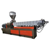 Buy cheap Abs Hdpe Ldpe Raw Material Plastic Pelletizing Line , Co Rotating Twin Screw Extruder product