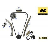 Buy cheap Standard Size Automobile Engine Parts Acura Engine Timing Chain Kit AR001 from wholesalers