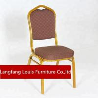 Buy cheap Vintage Velvet Dining Room Chairs With Anti Skid War Resistant Foot Pads product