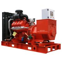 powered by Scania engine diesel generator from 20KVA - 1650KVA