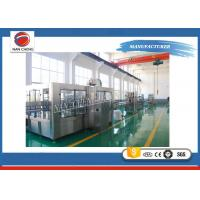 Buy cheap Full Automatic Complete Pet Bottle Liquid Filling Device Water Filling Machine product