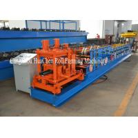 Buy cheap Touching Screen CEE Purlin Roll Forming Machine With 80mm Material product