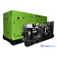 Buy cheap Cummins IVECO Industrial Diesel Power Generator 280kw 350kva Water cooled product