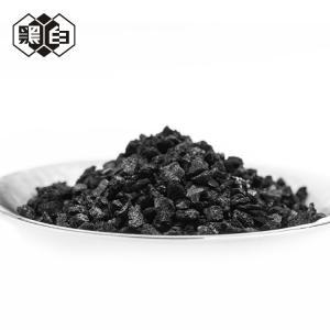 Buy cheap 5x8 PH 6.5-7.5 Granular Carbon , Apparent Density 0.50-0.55g/Ml Charcoal Granules product