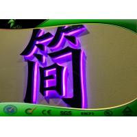 Buy cheap High Brightness Outdoor Acrylic Sign Board With Shiny LED Light Wall - Mounted product
