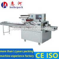 Buy cheap Automatic Quilted Floor Cloths Packing Machine,Kitchen Cleaner Packing Machine product
