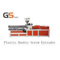 Buy cheap Double Screw Plastic Extruder Making Machine For PP PE ABS PVC product