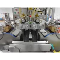 Buy cheap Large Scale Paintball Automatic Encapsulation Machine High Efficency and High Speed product