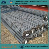 China High tensile corrugated Reinforcing Steel Bar in Concrete Foundation on sale