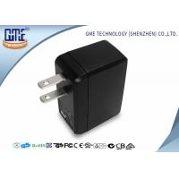 Buy cheap Portable USB Travel Adaptor Single Port 5v 0.5A Black Color For Cell Phone from wholesalers