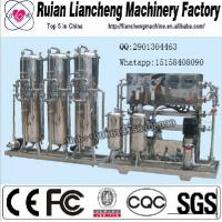 Buy cheap made in china GB17303-1998 one year guarantee free After sale service reverse osmosis plant karachi product