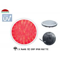 Buy cheap 4 Wires Out IP68 LED Pool Light ABS Material RGB 17W DC 12V External Control product
