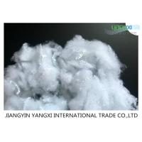 Buy cheap Dyeable Rayon Staple Fiber / 2.5D X 64MM Recycled Plastic Fiber For Non Woven product