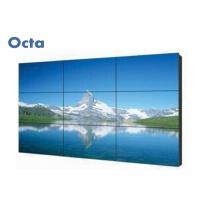 Buy cheap High Brightness LCD Video Wall 3 * 3 46 Inch With Ultra Narrow Bezel Multi Input product