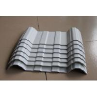 Buy cheap 30 years quality guarantee 4 layer plastic heat insulated roof tile from wholesalers