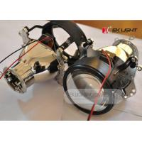Buy cheap Universal Car HID Projector Lights product