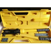 Buy cheap YQK-70 Hydraulic Cable Lug Crimping Tool With Automatis Safety Set For Crimping Terminal from wholesalers