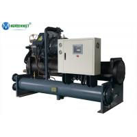 Quality 50 TR 177KW Screw Type Compressor Water Cooled Chiller For Rubber Processing for sale