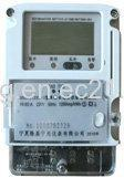 DT(S)ZY1122 Three Phase Smart Energy Meter