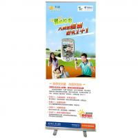 Buy cheap Advertising  Portable roll up poster with anodized aluminum product