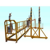 Buy cheap High Powered Suspended Access Platform Scaffold Systems Safety Lock product