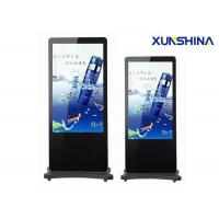 China 43 Inch LG Panel Indoor HD Digital Signage Totem With Android on sale