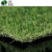 Buy cheap Garden Synthetic Turf With Pu Backing product
