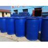 Buy cheap Acetic acid GAA; acetic acid 50%; Acetic acid (36%); Natural Acetic Acid; Acetic from wholesalers