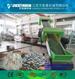 Buy cheap Plastic pelletizing machine for recycle pe pp film/PP/PE Special Plastic Film Pelletizing Machine product