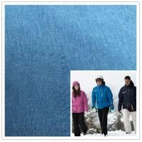 Buy cheap Cationic Coating Super Stretch Fabric 57/58'' Water Resistance For Leisure Garment product