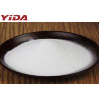 Buy cheap Low / High Acyl Gellan Gum Powder Beverage Supplement White Crystalline Type from wholesalers