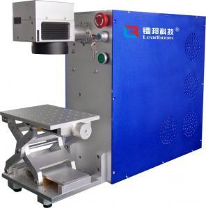 Buy cheap Jewelry fiber laser engraving machine, silver laser engraving machine product